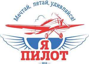 Полеты на самолетах в Москве