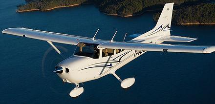 Прогулочный самолет